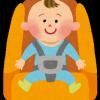 2歳差でのチャイルドシートの選び方