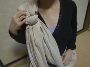 sling9
