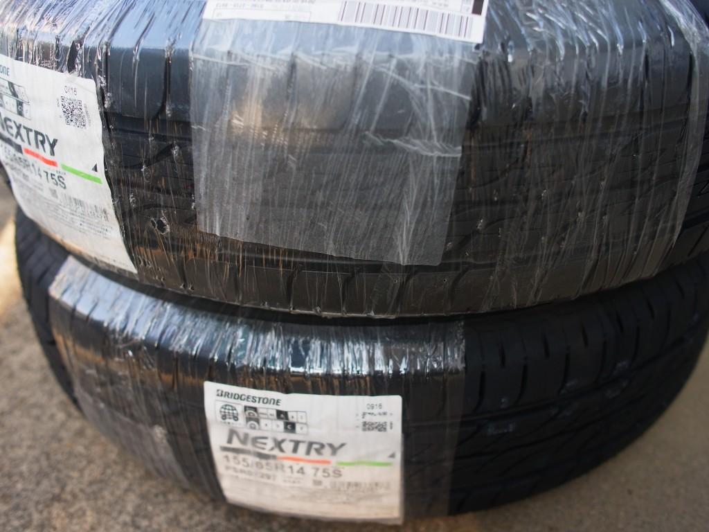 amazon-tire